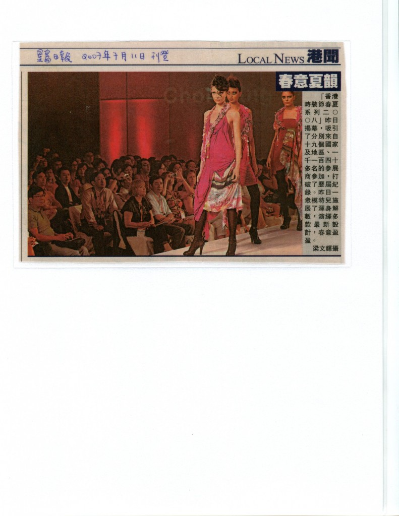 SingDao - Local News - Hong Kong Fashion Week 2007