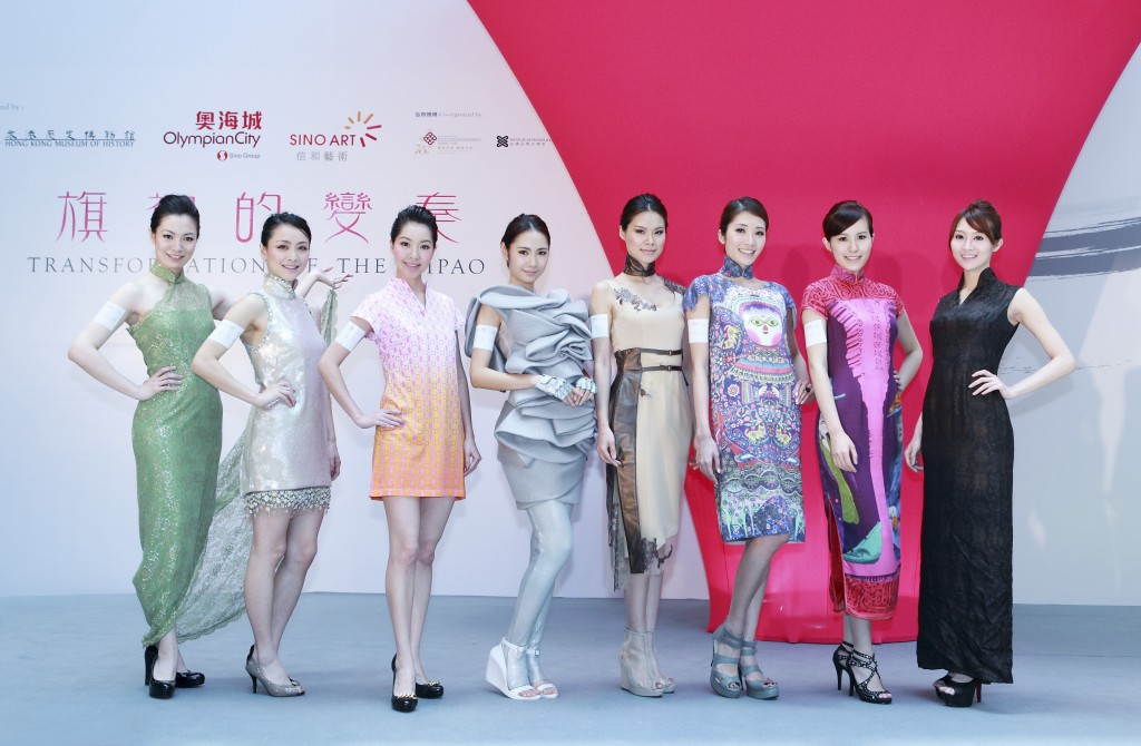 Qipao Design by Hong Kong Fashion Designer