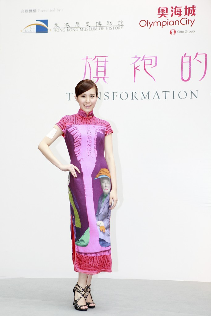 Qipao Design Exhibition