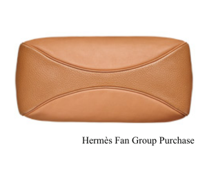 Rare Hermes Virevolte - Bottom