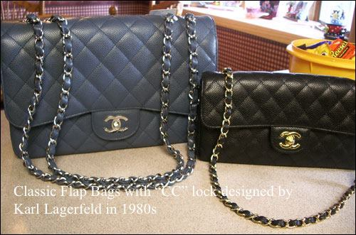 Chanel Classic Flap Karl Lagerfeld