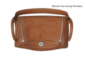 Hermes Lindy - Top